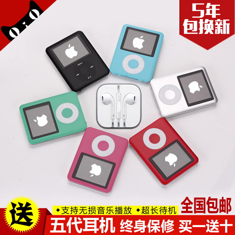 плеер Apple  Ipod Nano3 MP4/mp3 Mp3 apple ipod nano chromatic 4g 8gb