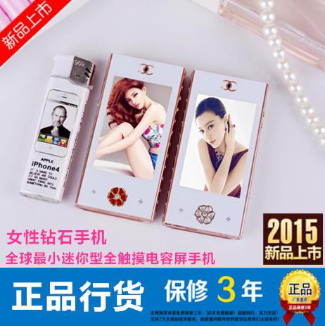 Мобильный телефон E.xun 2015 2.8 мобильный телефон soyes m1 2015 mp3