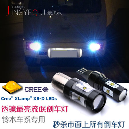 лампа King page autumn  A6 SX4 Led набор page