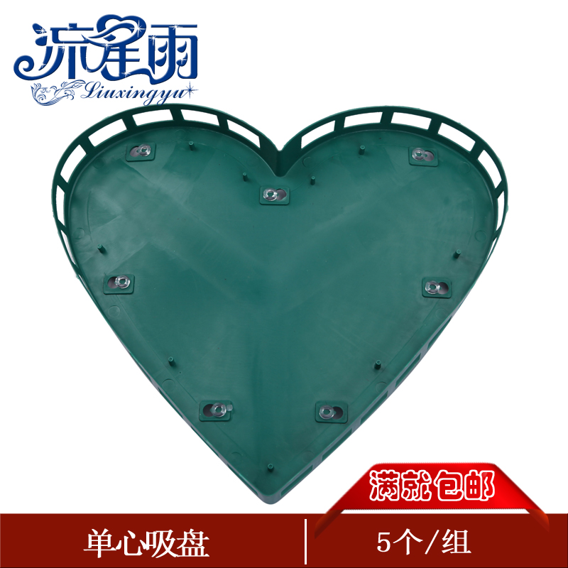 Другие материалы Xinyuan улун ya xinyuan 532g