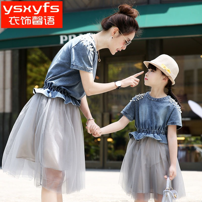 Семейные футболки Clothing Xin language fxj/ysxy3320/21 2015 горный велосипед xin fort 20 21