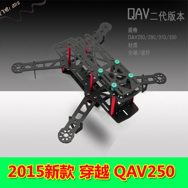 Устройства и запчасти для моделей с ДУ Dsmx  QAV250 устройства и запчасти для моделей с ду hobbywing x rotor 10a