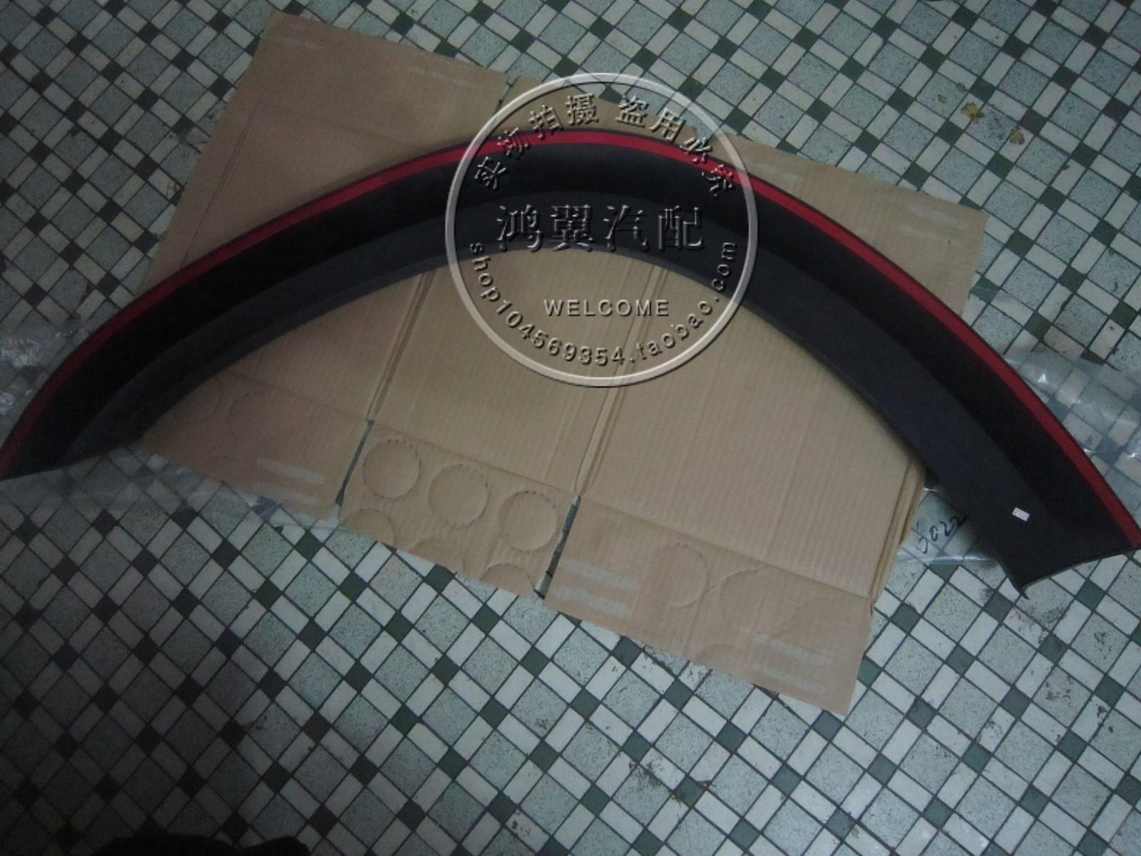 Расширители арок ML300 ML350 ML63 GL350 GL450 GL550