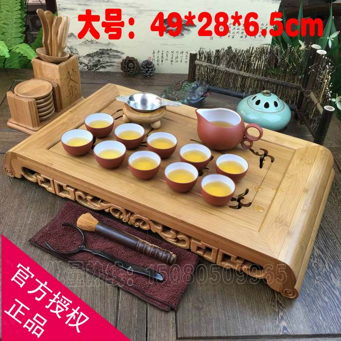 поднос для чайной церемонии Bamboo tea tray jz806 wholesale dual dutch piece suit yixing tea tray ceramic ru ding black dragon tea