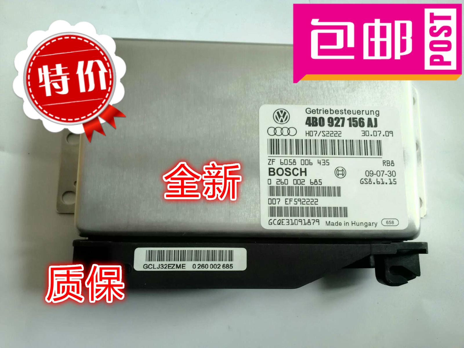 Автомобильный чип Passat b5  A6 B5 1.8T 01V 4/3B0927156 освещение водительского места sns 4pcs passat b6 3 led 12 4 1