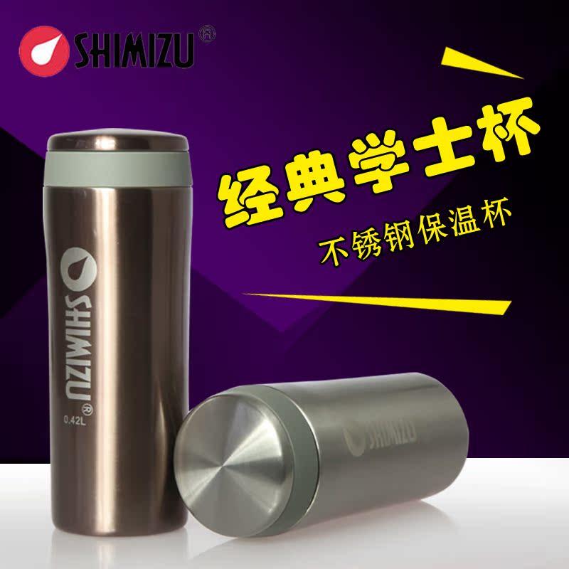 Термос/термочашка Water SM-6061