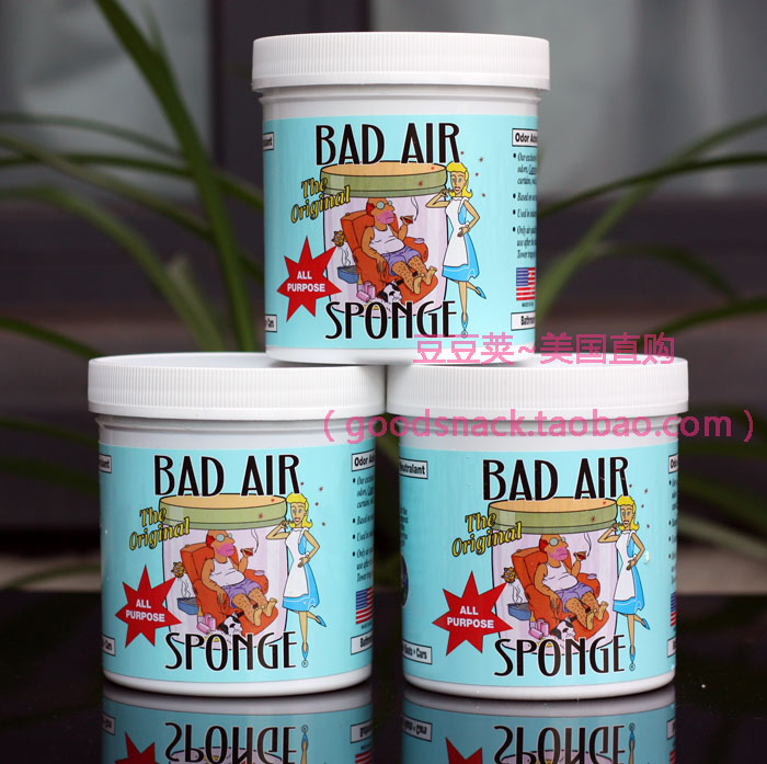 Bad air sponge  BAS bad influence