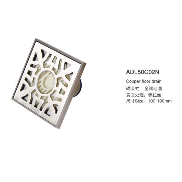 Дренажная решетка ARROW  ADL50C02N le zhong da cx 2 bluetooth sports headphones