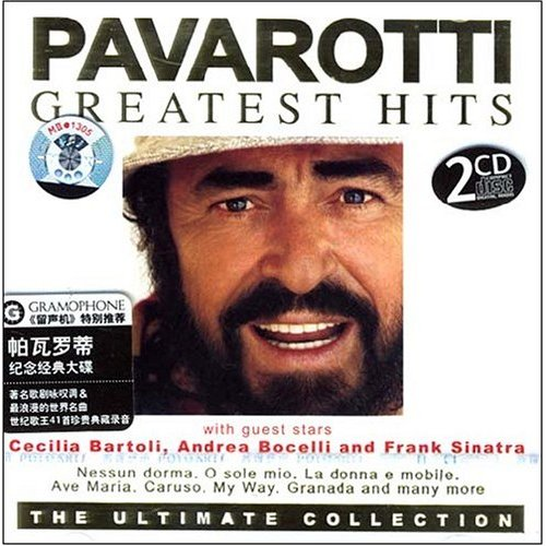 Музыка CD, DVD   (2CD) PAVAROTTI
