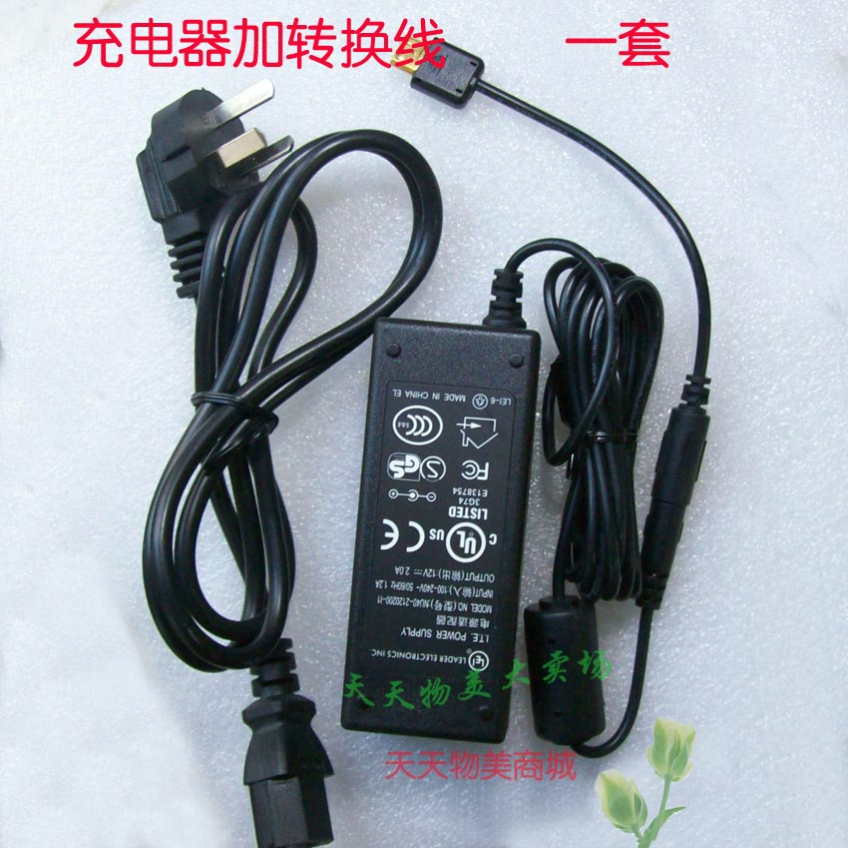 зарядное устройство   VeriFone VX670 VX680 Vx680T видеорегистратор intego vx 410mr