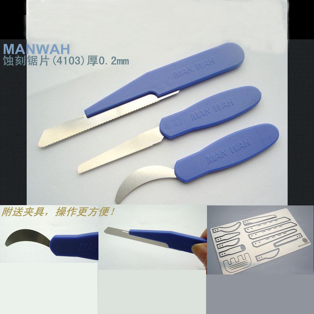 Материалы для изготовления сборных моделей Mandarin  MW-4103 :0.2mm, материалы для изготовления сборных моделей tamiya 74102 [74102]