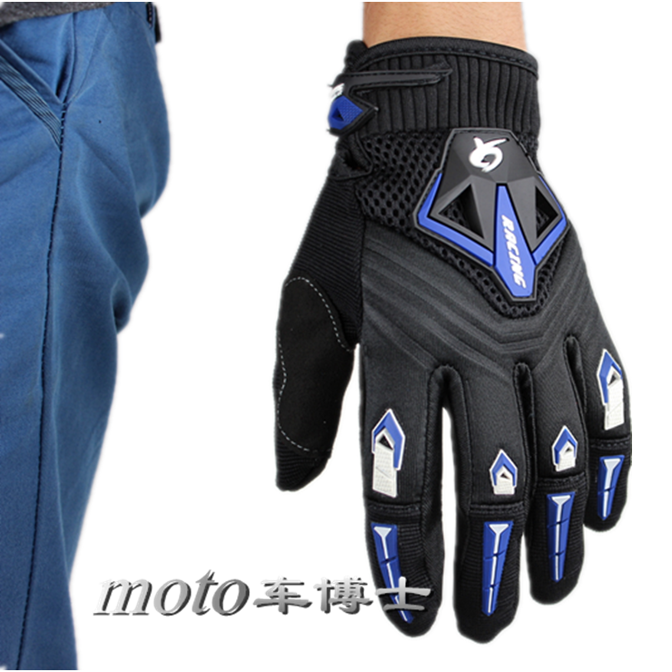 Мотоперчатки Svr racing купить вибротрамбовка weber svr 66 в белгороде
