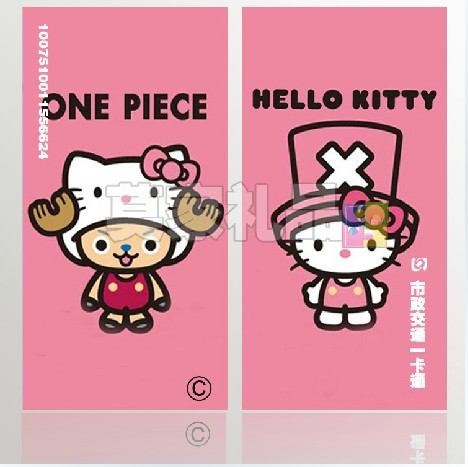 Билет   Hello Kitty билет до ташкента цена