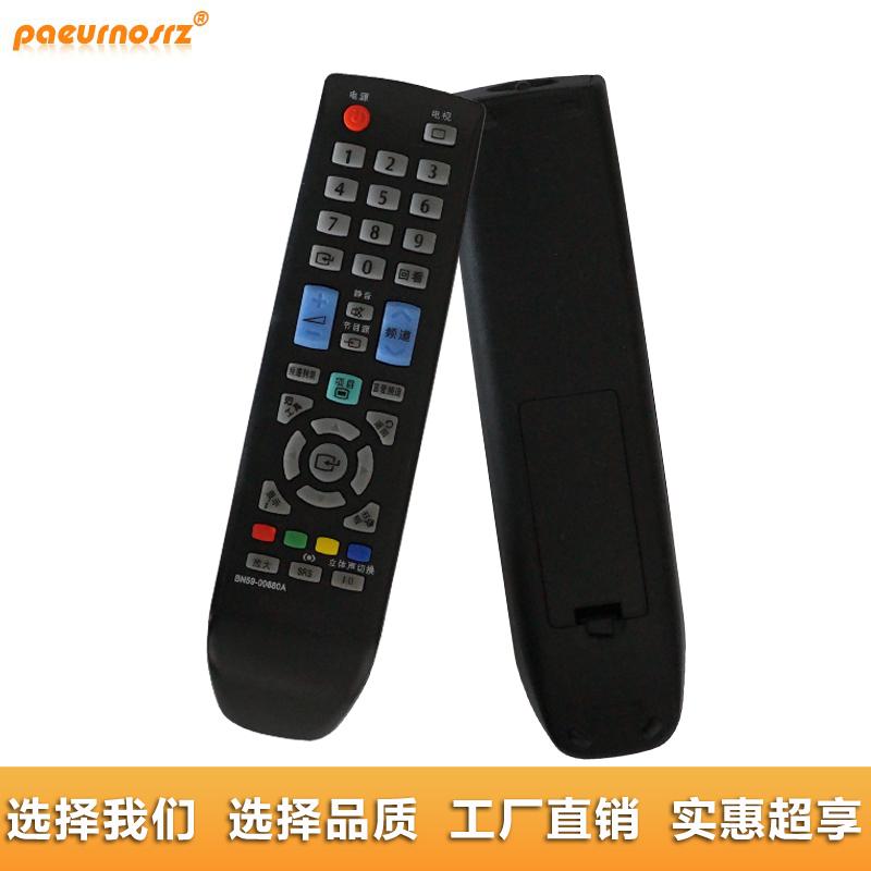 Универсальный пульт ДУ Paeurnosrz  BN59-00880A  remote for samsung smart uhd led tv set hu bn59 01185d bn59 01184d bn59 01182d bn59 01181d bn94 07469a bn94 07557a ln005302