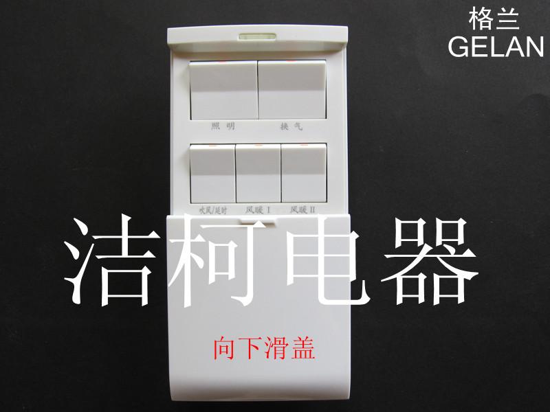Блок выключателей Glen gelan 16A блок выключателей 16a 86
