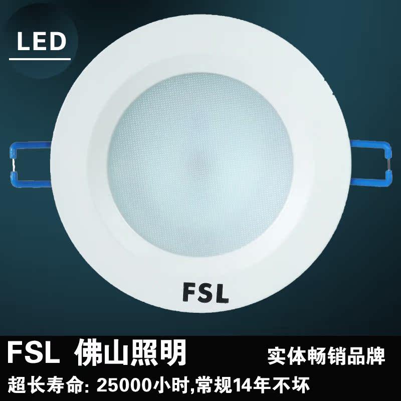 точечный светильник FSL  LED LED led светильник fsl e14led led 3w