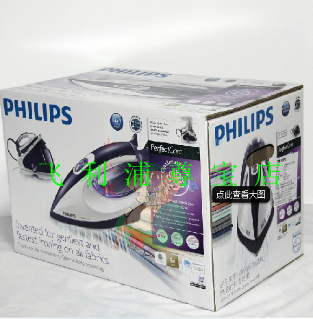 Утюг   Philips/GC9240/02 утюг philips gc4425 02