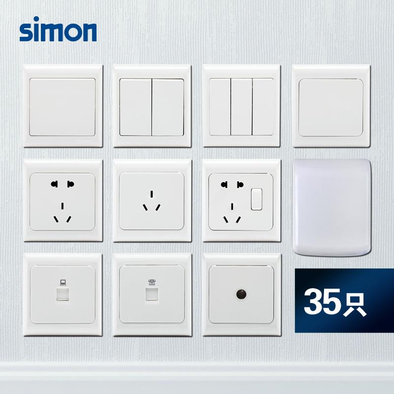 西蒙开关插座面板61系列SZ-000063