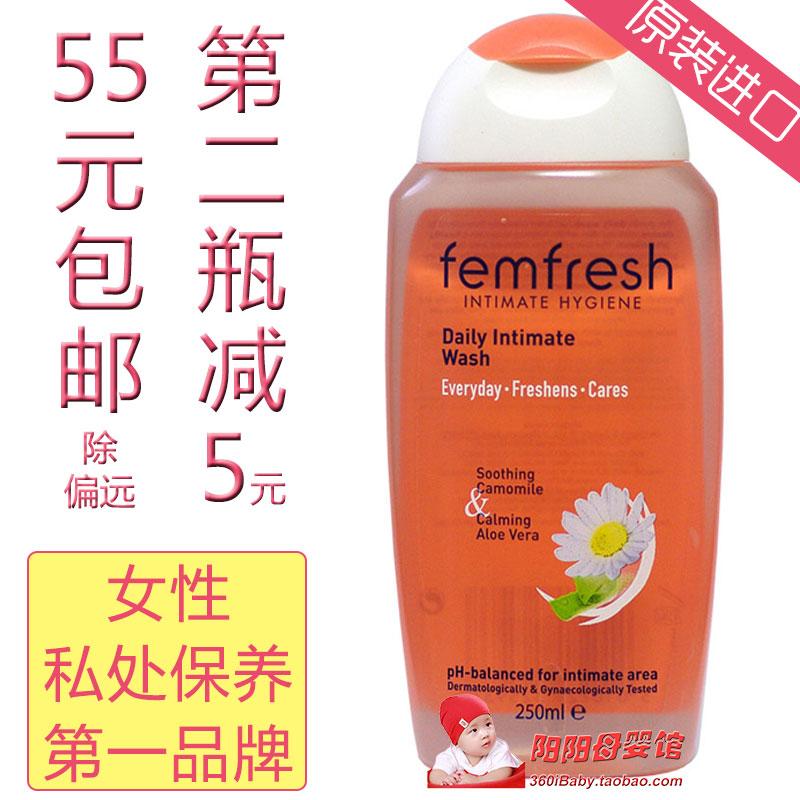 Femfresh 250ml femfresh