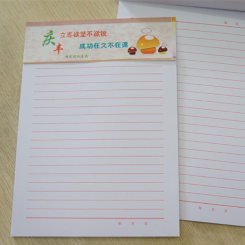 Бумага для писем Qingfeng  16K