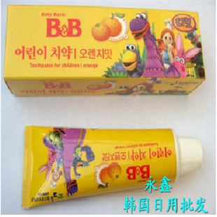 South Korea B, B B&B BB 80G b