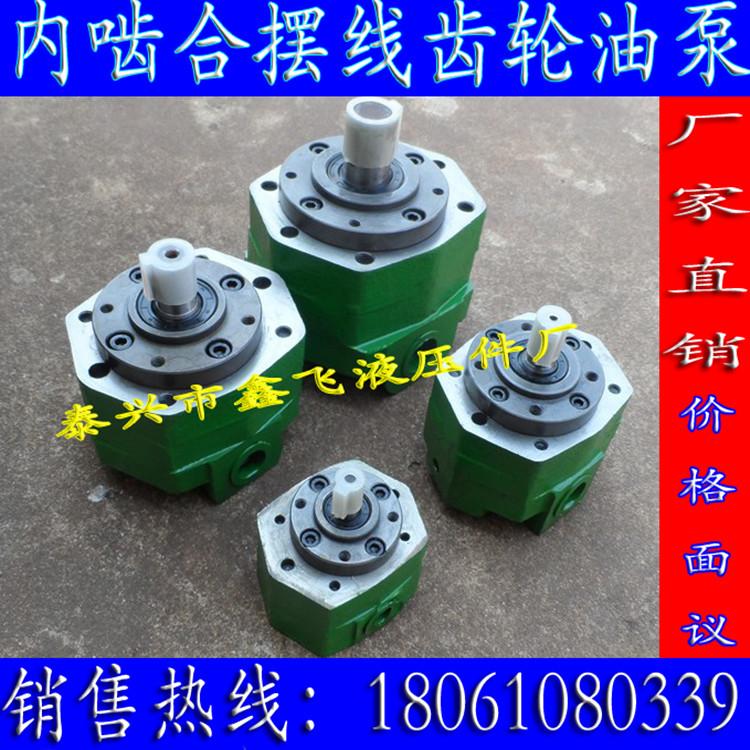 Насосы, Компрессоры Taixing Xinfei hydraulic Factory насосы компрессоры 12v 775