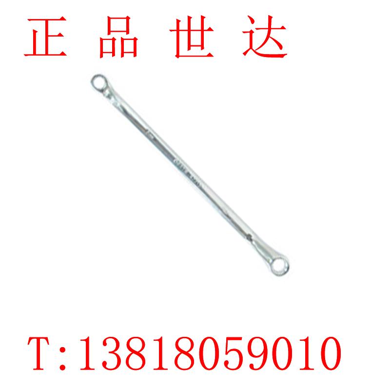 Ключ накидной Sata 40 5.5*7mm 42221 ключ накидной sata