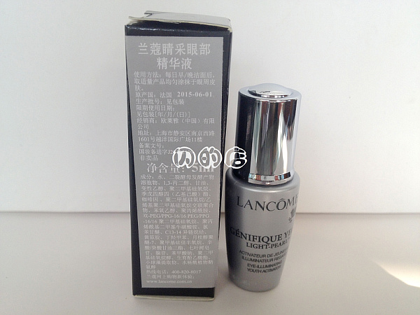 Lancome  5ml 16 shanghai guangzhou 12 300mm