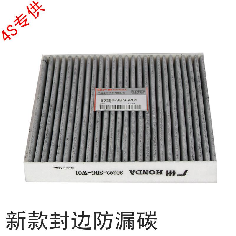 Салонные фильтры Honda 2.0 2.4 CRV салонные фильтры chrysler 3m
