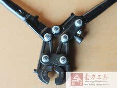 Ключ трубный Cw-1625