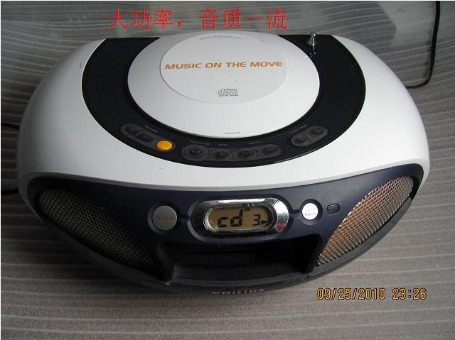 Радиоприёмник Philips  CD AZ3300