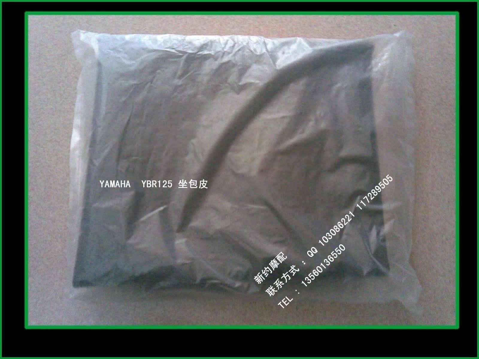Подушка сидения мотоцикла   YBR125 125 125