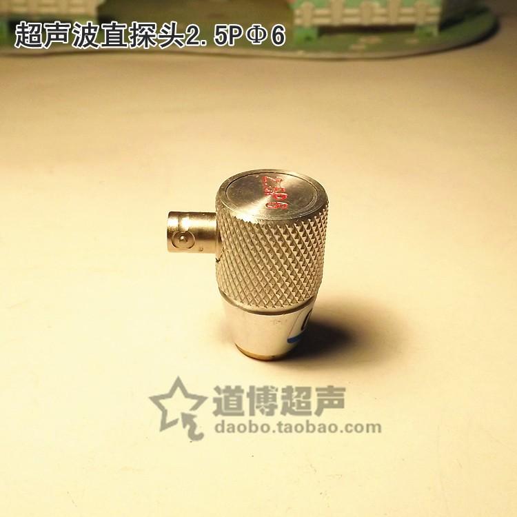 Измерительный прибор  2.5p6 измерительный угольник truper e 16x24 14384