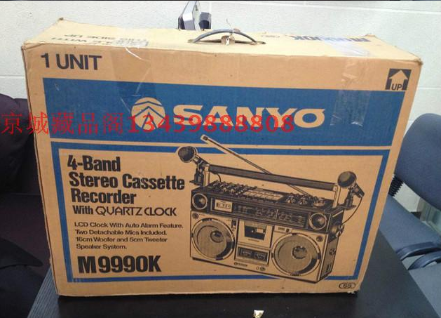 магнитола Sanyo M9990k аксессуары для пылесоса sanyo 1400ar bsc wd95 wd90 wd80