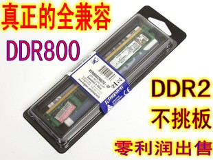 Оперативная память KingSton 2G DDR2 800 PC6400 lole платье lsw1725 sarah dress l vallarta blue palm