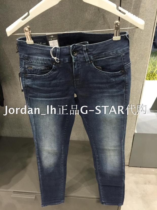 Джинсы женские G/star raw 60883.6542.89 GS рубашка мужская g star raw 574590 gs g star