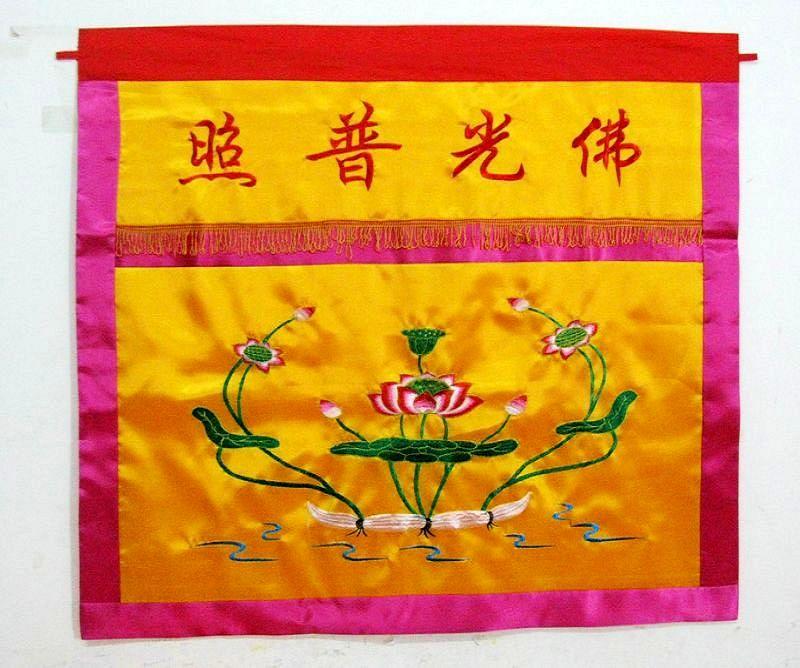 Буддийский сувенир   1m буддийский сувенир sheng good research and development ssyf a19 10