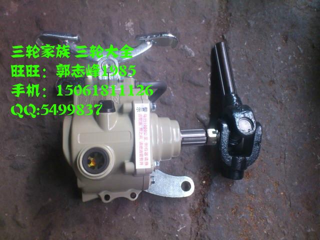 Запчасти для мотоциклов Zongshen 100 110 запчасти для мотоциклов other 17 70 100 17