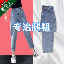 Jeans Girls Pants Loose 2019 New High-waist Mesh Red Slim Nine-minute Summer Straight-barrel Hole Daddy Radish Pants