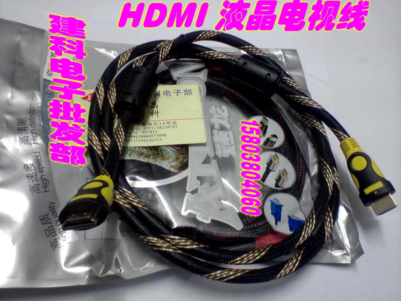 AV-кабель HDMI TO HDMI