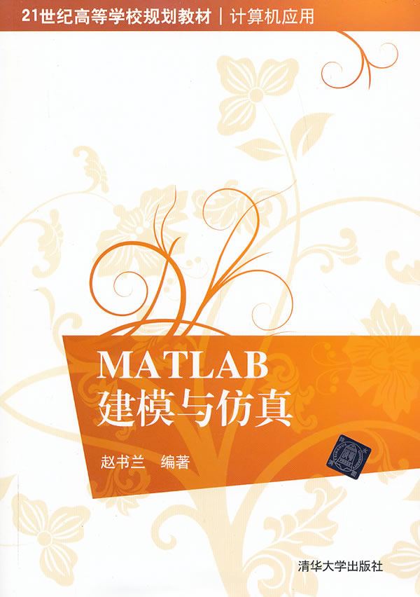 MATLAB21 16 color image watermarking using matlab