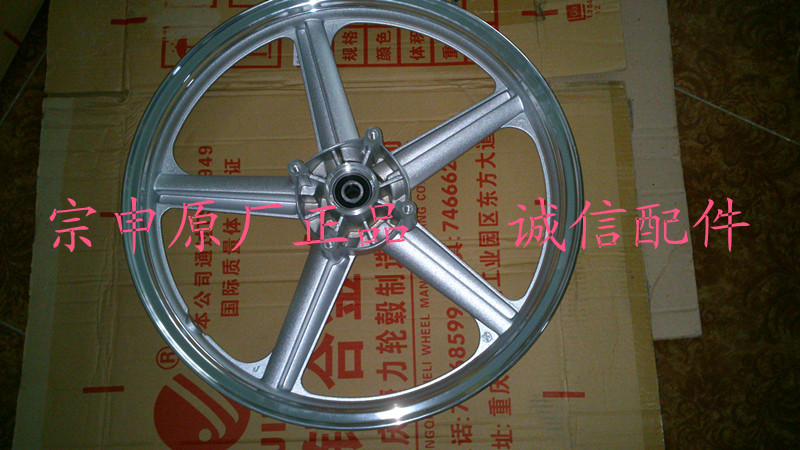 Фото Запчасти для мотоциклов Zongshen ZS125-30 запчасти