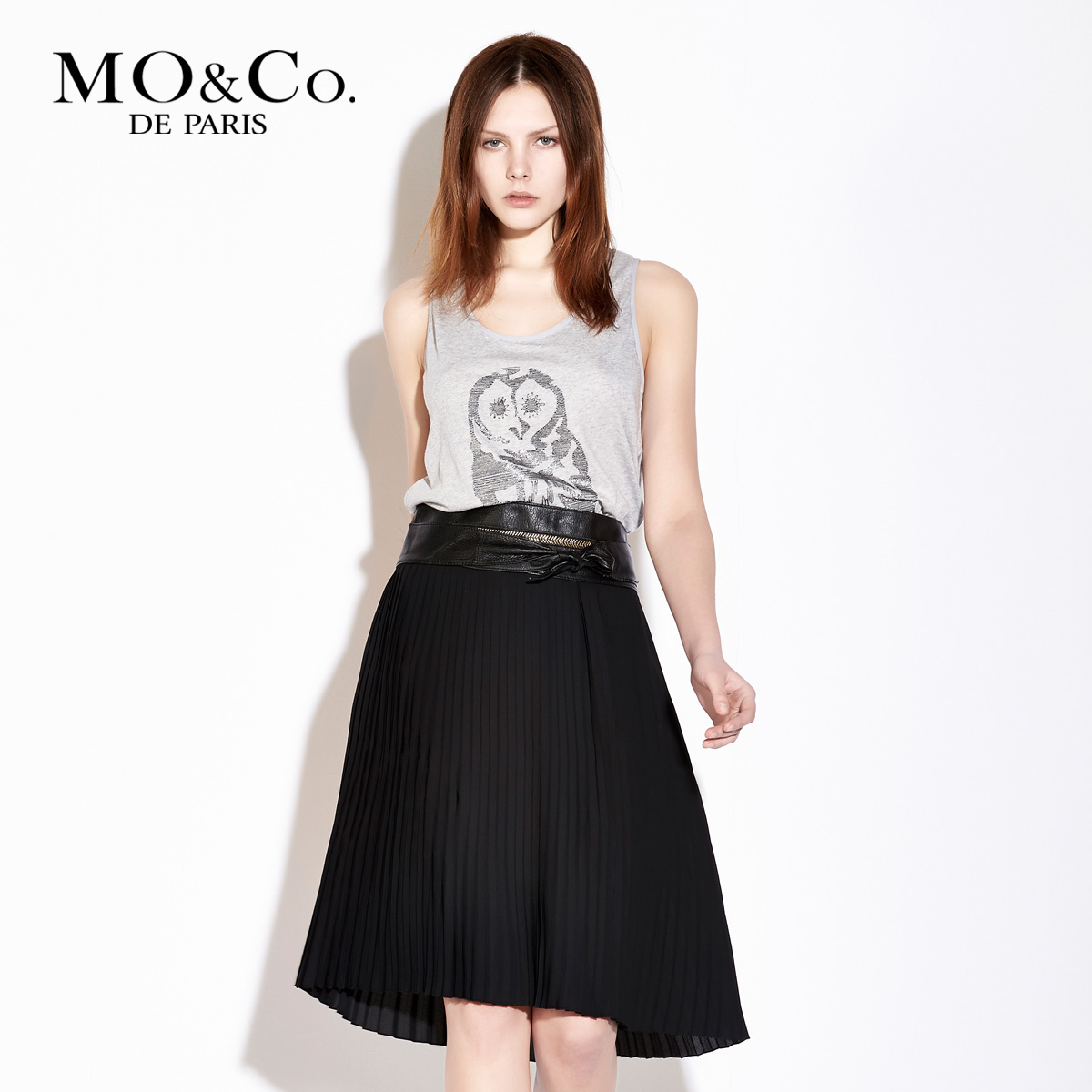 Юбка Mo & Co. m122skt81 MO&Co. Moco mo