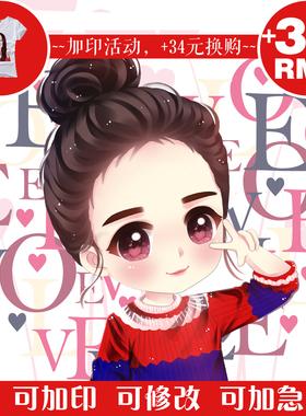 可爱小萝莉小芈月微信团子QQ动态萌萌哒小颜表情表情动态包下载图片