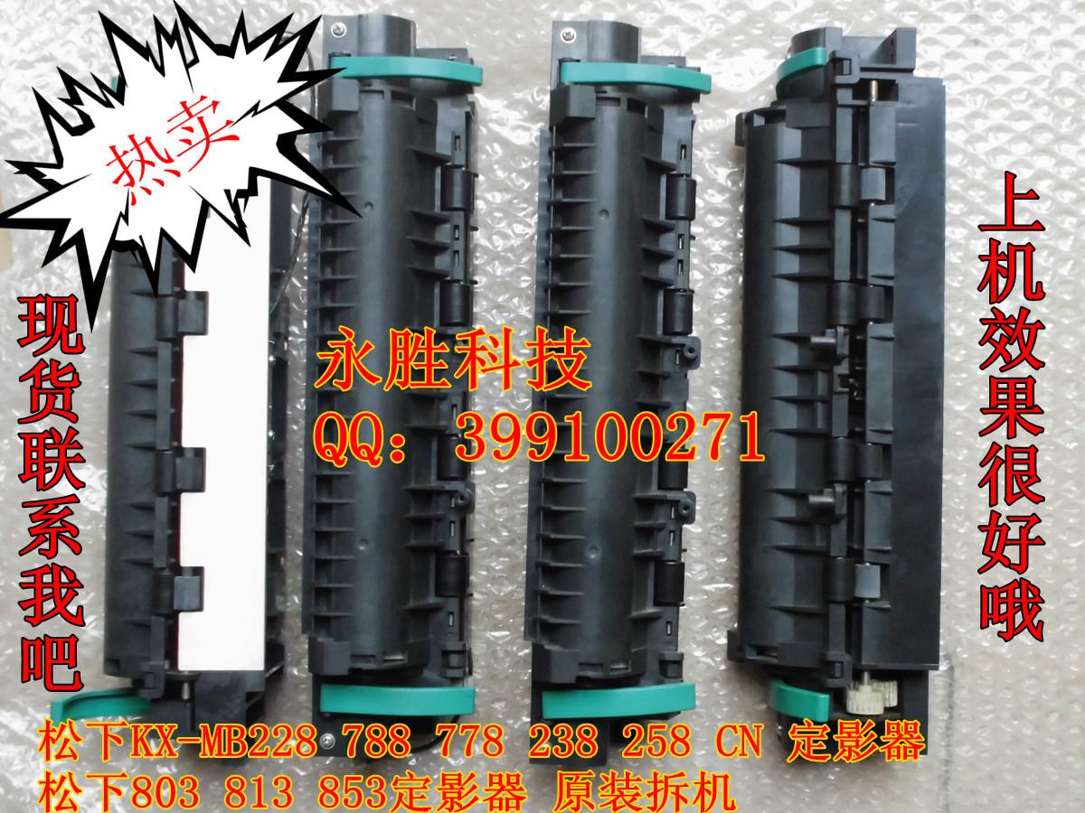 Комплектующие для принтеров KX-MB778CN 778 228 комплектующие