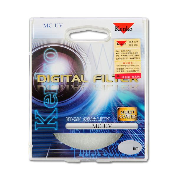 Фильтр для объектива KENKO MCUV 62mm MC UV A77/16-80 фильтр для объектива kase mcuv 86mm