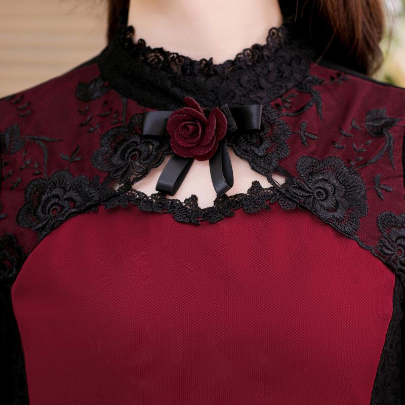 Блузка из бархата в москве