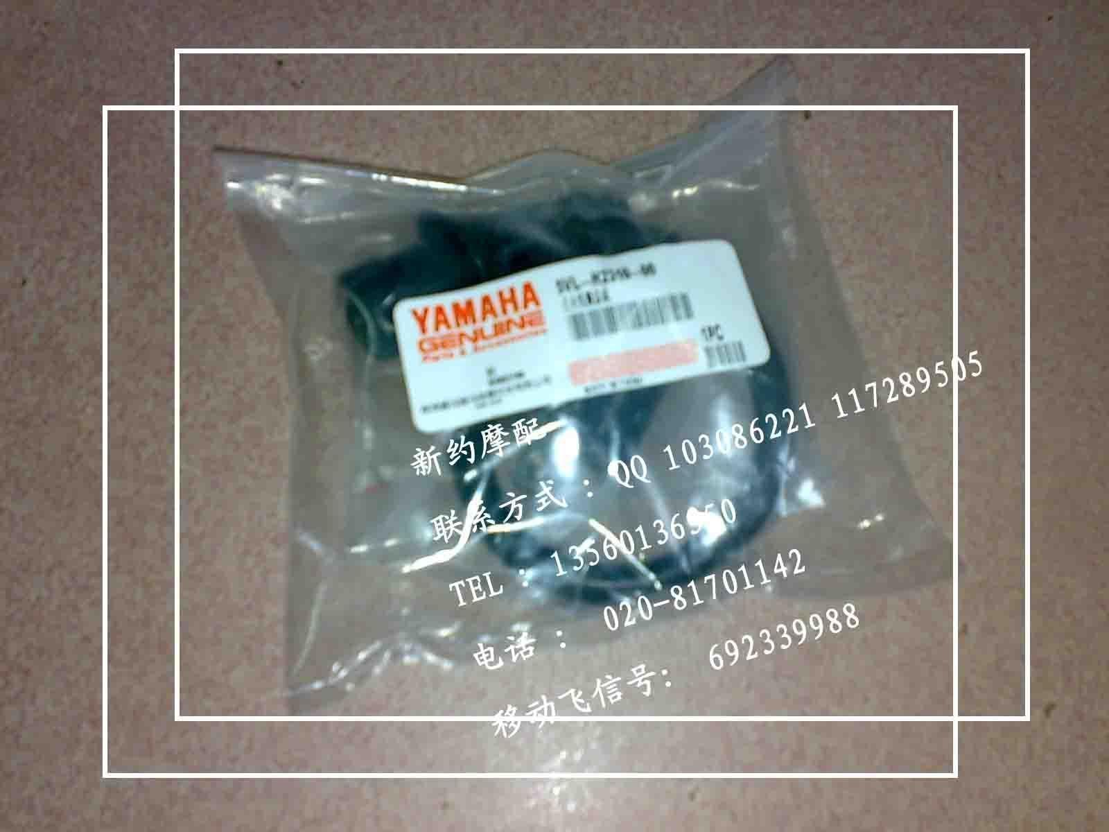 Устройство зажигания для мотоцикла YBR125 125 YBR125-G 125 125 панель приборов для мотоцикла 125 ybr125