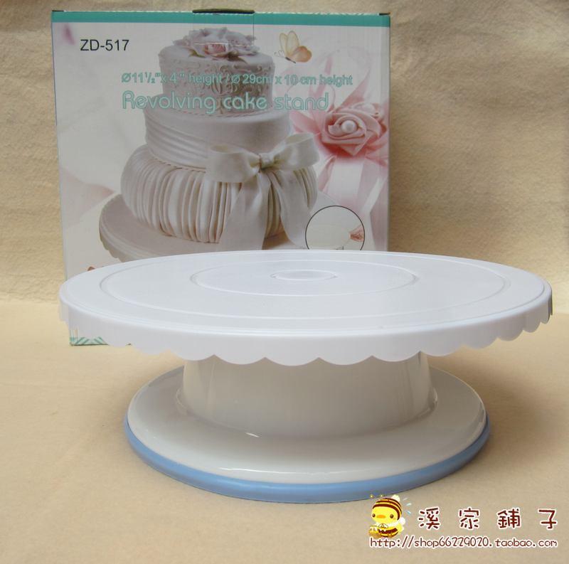 Посуда для выпечки   ZD-517 посуда для выпечки three can 689