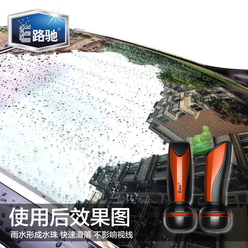 Моющее средство для автомобиля E Goodrich